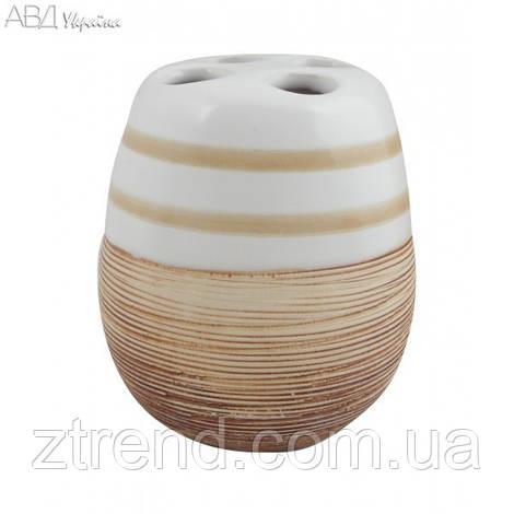 2191047 Склянка для зубних щіток Opal