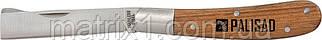 Нож садовый, 173 мм, складной, копулировочный, деревянная рукоятка// PALISAD