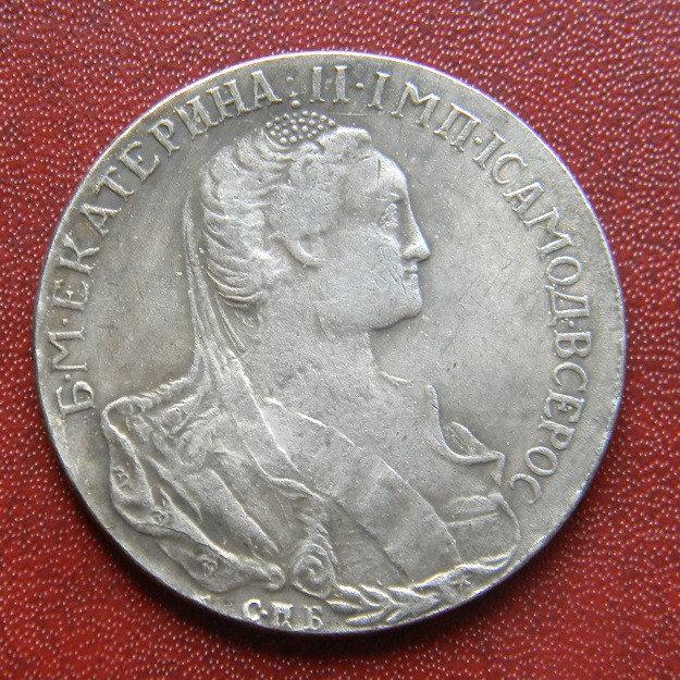 1 РУБЛЬ 1766 ЕКАТЕРИА II