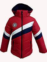 Куртка зимняя с капюшоном на мальчика 17002