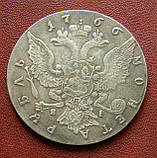 1 РУБЛЬ 1766 ЕКАТЕРИА II, фото 2