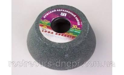 Круг абразивный чашечный  150х50х32 (14А;25А ;64С)
