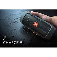 Беспроводная портативная Bluetooth колонка JBL Charge 2 Plus