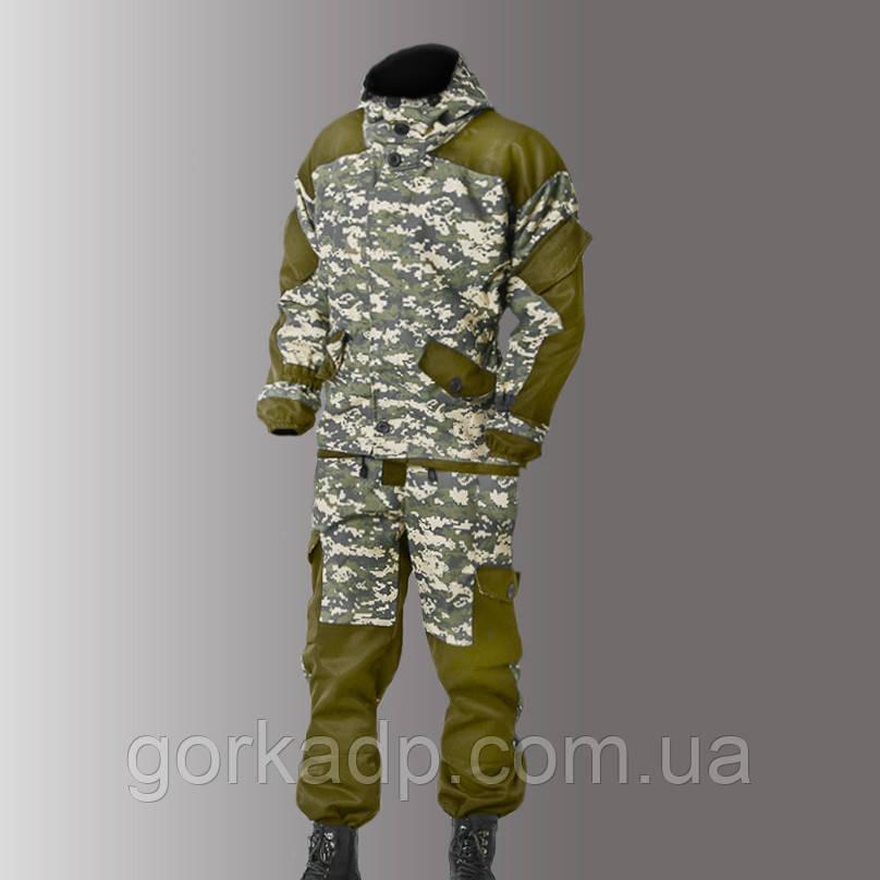 """Костюм Горка 3 Acupat -  Торгово-производственная компания """"Галерея"""" в Днепре"""