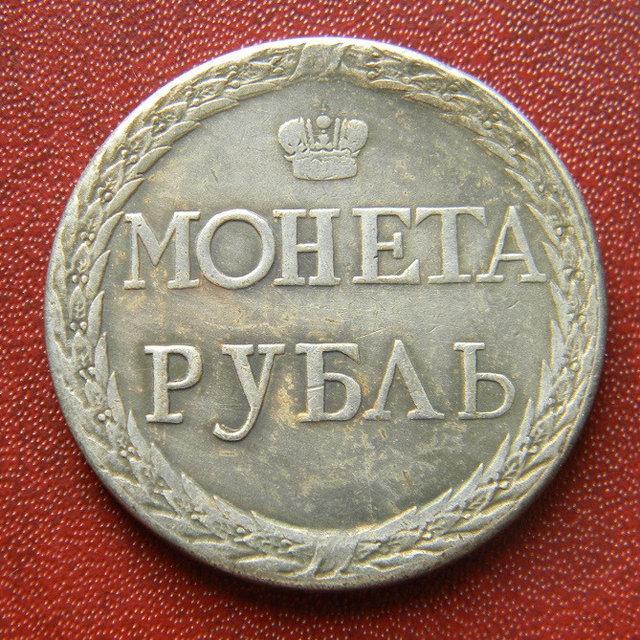 РУБЛЬ 1771 Р. СЕСТРОРЕЦЬКИЙ РУБЛЬ