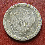 РУБЛЬ 1771 Р. СЕСТРОРЕЦЬКИЙ РУБЛЬ, фото 2