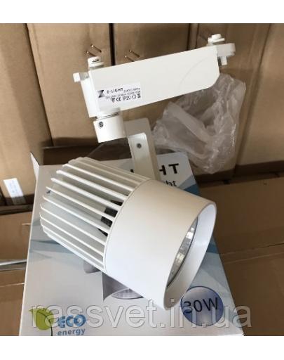 Світильник трековий 30W 4200K COB білий (білий радіатор) ZL4003/Z-Light