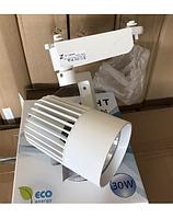 Светильник трековый 30W 4200K COB белый (белый радиатор) ZL4003/Z-Light