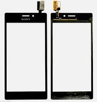 Тачскрин для Sony D2302 Xperia M2 Dual Sim S50h/D2303/D2305/D2306, черный