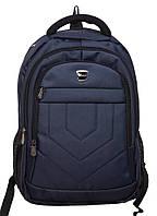 Стильный городской рюкзак 8233 blue, фото 1