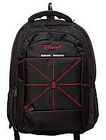 Стильный городской рюкзак 8128 black