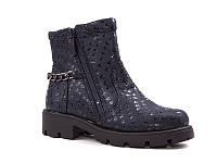 Демисезонная обувь. Детские полу сапожки для девочек оптом от фирмы Paliament B1716-1 (8 пар, 26-31)