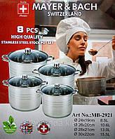 Набор посуды 8,10,13 ,15 л MAYER & BACH MB-2921 (8 предметов)