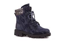 Демисезонная обувь. Детские полу сапожки для девочек оптом от фирмы Paliament B1718-1 (8 пар, 26-31)
