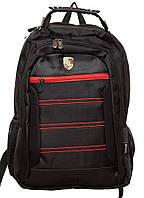 Модный городской рюкзак 8188 black