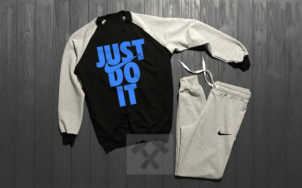3ce6e744 Спортивный костюм Nike Just Do It унисекс (мужской,женский,детский), цена  699 грн., купить в Киеве — Prom.ua (ID#572528655)