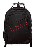 Модный городской рюкзак 1638 black