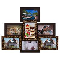 Семейная рамка для фотографий Онтарио на 7 фотографий (золотой шоколад)