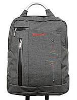Практичный городской рюкзак 168