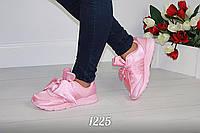Женские кроссовки атласные с бантом