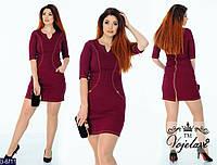 Женское платье большого размера сзади на змейке из бенгалина цвета бордо