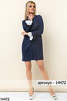 Платье с рюшами на рукавах 44
