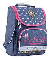 Рюкзак школьный H-11 Oxford blue