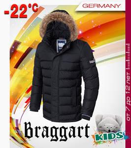Детская куртка на мальчика 9 лет