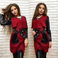 Женское пальто с поясом ткань кашемир+ эко-кожа бордовое