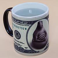 Чашка хамелеон Финансовый Ждун