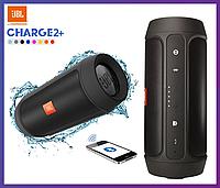 Влагозащитная беспроводная Bluetooth колонка JBL Charge 2+ | 10 Вт | Bluetooth 3.0