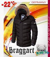 Модная детская куртка зимняя