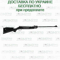 Пневматическая винтовка SPA B1-4P, фото 1