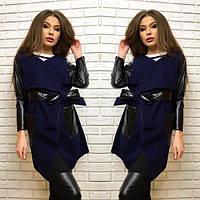 Женское пальто с поясом ткань кашемир+ эко-кожа синее