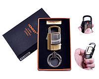 USB зажигалка-брелок с фонариком/карабином в подарочной упаковке (4 вида)