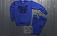 Спортивный костюм Everlast Boxing синий, унисекс (мужской,женский,детский)