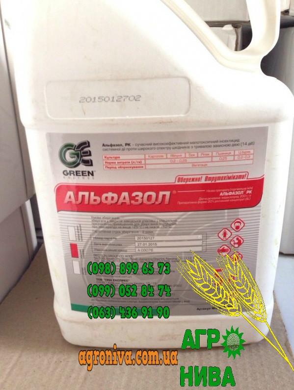Инсектицид Альфазол
