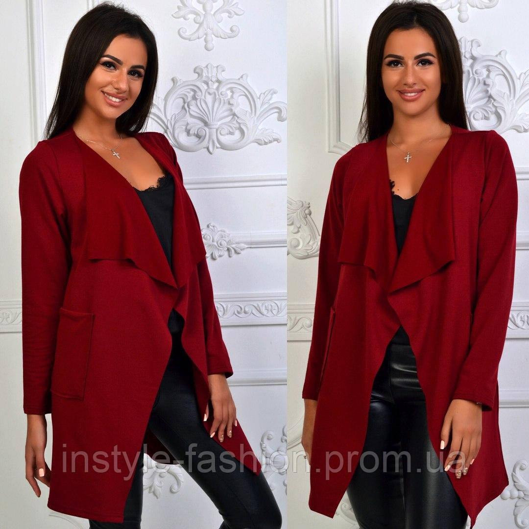 Кардиган женский с карманами ткань трикотаж бордовый