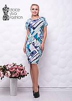 Летнее повседневное платье с цветочным принтом код 1726-2