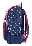 Рюкзак каркасний H-11 Star, фото 2