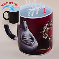 Чашка хамелеон Ждун руки и сердца