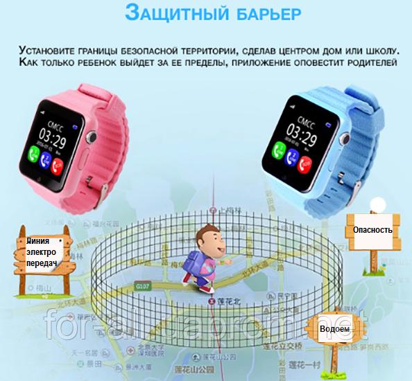 астройка гео-забора(гео-зоны) в детских GPS часах Smart Watch V7K