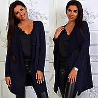 Кардиган женский с карманами ткань трикотаж темно-синий