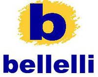 Новинка!Качественные деткие автомобильные кресла ТМ Bellelli производства Италия.