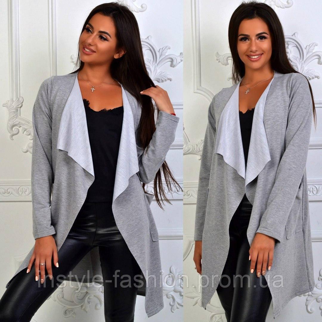 Кардиган женский с карманами ткань трикотаж серый