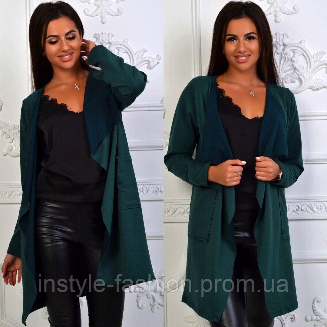 Кардиган женский с карманами ткань трикотаж зеленый
