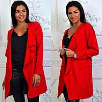 Кардиган женский с карманами ткань трикотаж красный