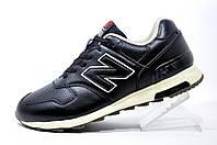 Мужские кроссовки New Balance 1400 Classic, Black