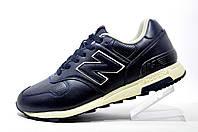 Кроссовки мужские New Balance 1400 Classic, Dark Blue