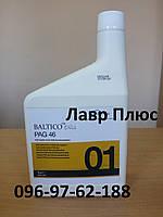 Масло PAG 46  Вaltico oils (1л)